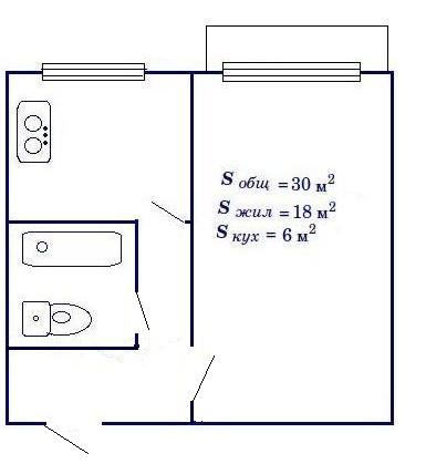 п 44т перепланировка 3 х комнатная квартира